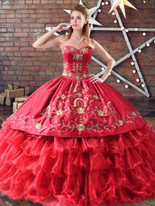 Organza 15 Quinceanera Dress Embroidery and Ruffled Layers